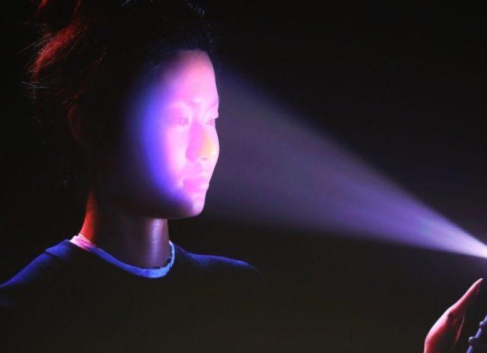 laserové rozpoznávaní tváre